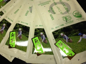 無農薬・無化学肥料の緑茶が向島園から届いた