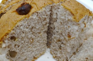 トランス脂肪酸ゼロのずっしり11種べっぴんパン「クルミ」