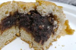 トランス脂肪酸ゼロのずっしり11種べっぴんパン「黒豆餡」