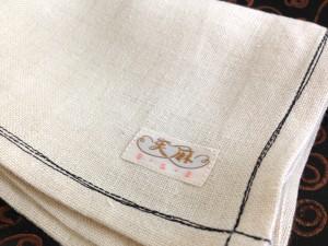 指定外繊維ヘンプ100%キッチンクロス