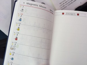 13の月の暦・マヤ手帳